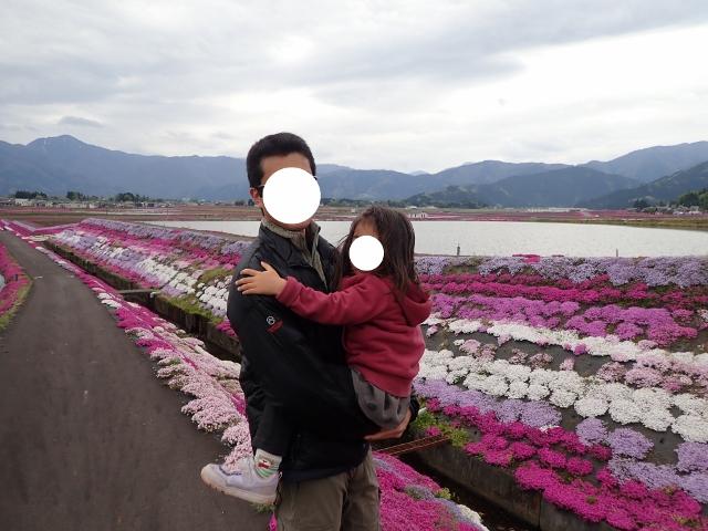 f:id:mochikichi-blog:20200613143429j:plain