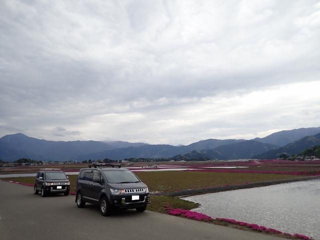 f:id:mochikichi-blog:20200613143457j:plain