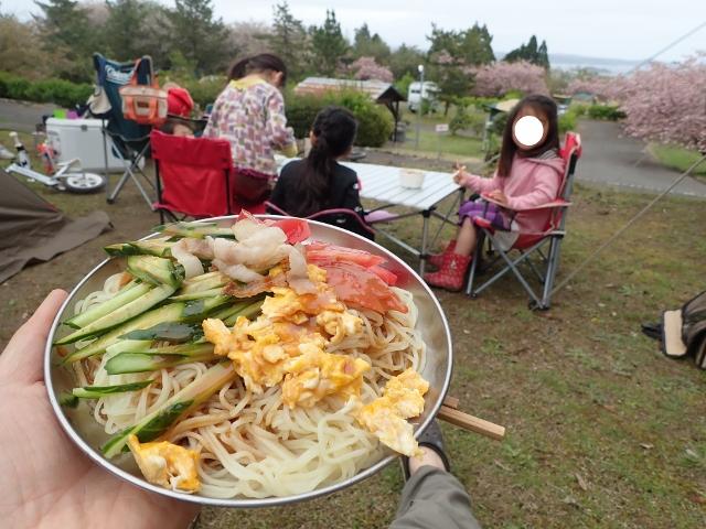f:id:mochikichi-blog:20200613145045j:plain
