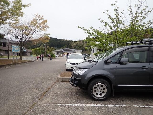 f:id:mochikichi-blog:20200613145125j:plain