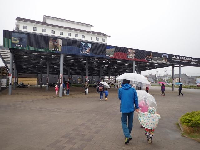 f:id:mochikichi-blog:20200613151155j:plain