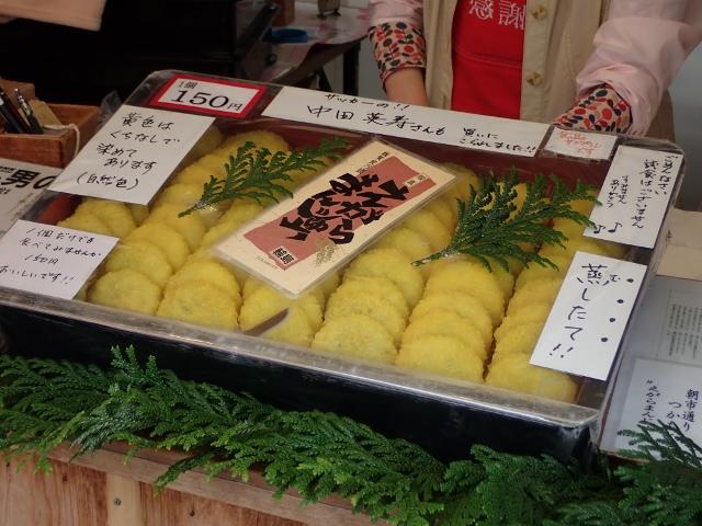 f:id:mochikichi-blog:20200613151238j:plain