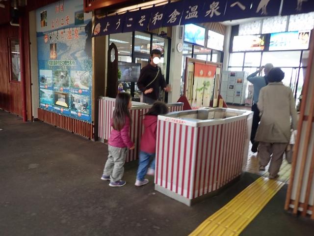 f:id:mochikichi-blog:20200613151339j:plain