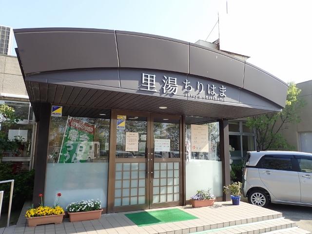 f:id:mochikichi-blog:20200613155102j:plain