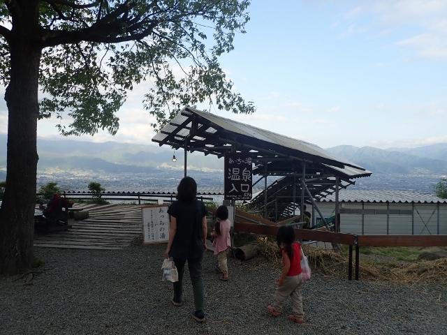 f:id:mochikichi-blog:20200613165418j:plain