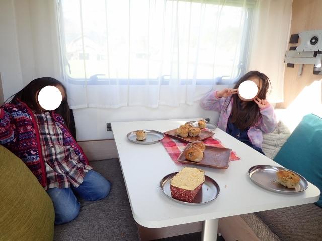 f:id:mochikichi-blog:20200613173803j:plain