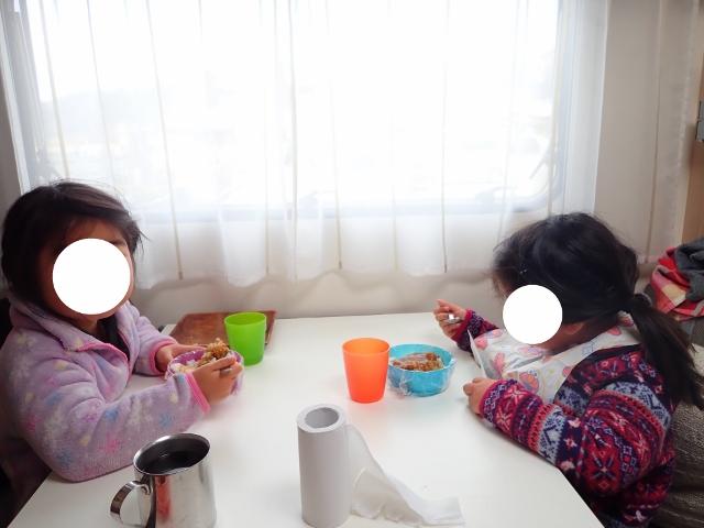 f:id:mochikichi-blog:20200613175310j:plain