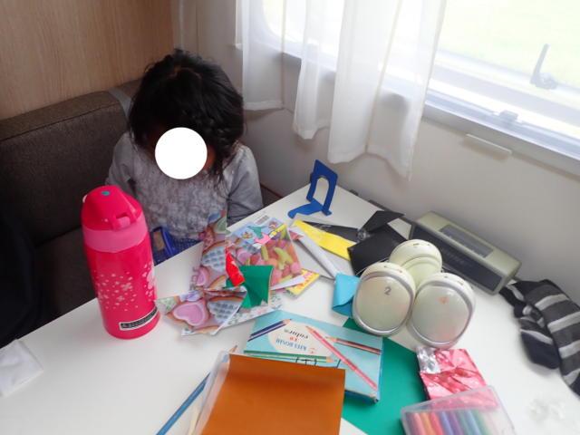 f:id:mochikichi-blog:20200623210209j:plain