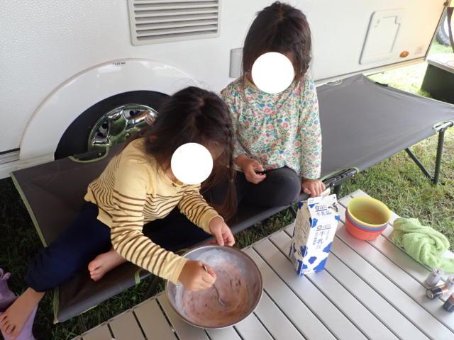 f:id:mochikichi-blog:20200624215644j:plain