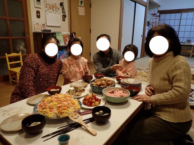 f:id:mochikichi-blog:20200625091156j:plain