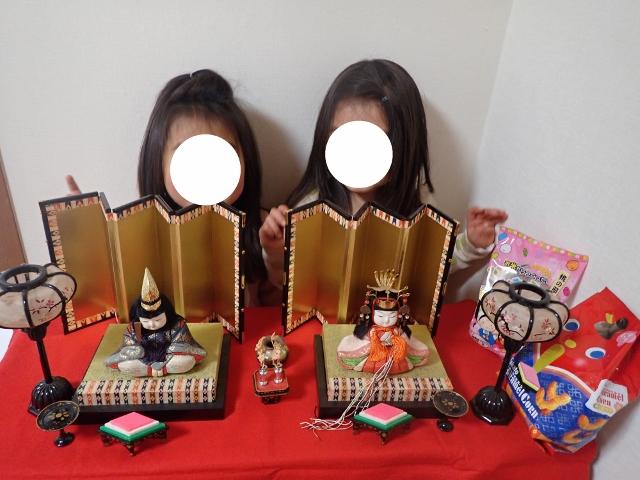 f:id:mochikichi-blog:20200625091209j:plain