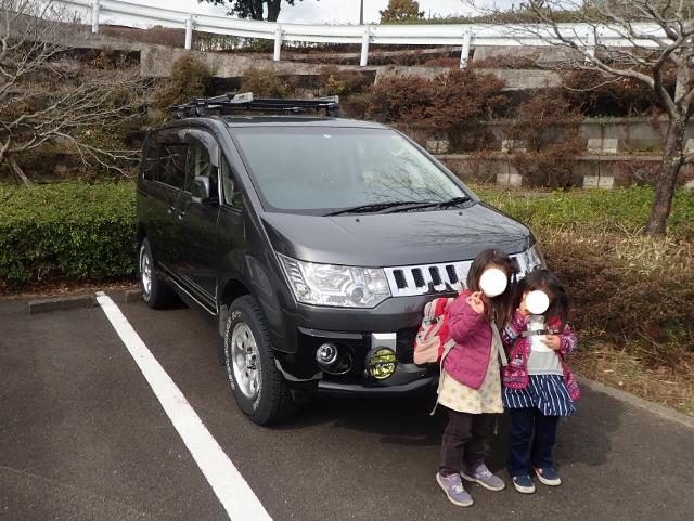 f:id:mochikichi-blog:20200625093111j:plain