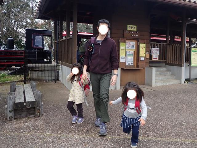 f:id:mochikichi-blog:20200625093301j:plain