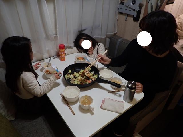 f:id:mochikichi-blog:20200625094546j:plain