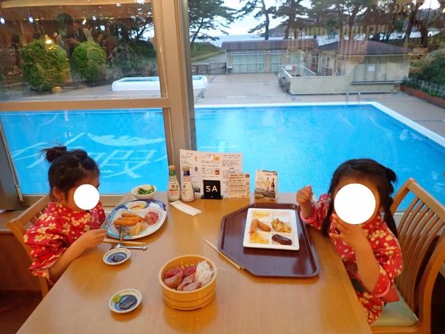 f:id:mochikichi-blog:20200625100456j:plain