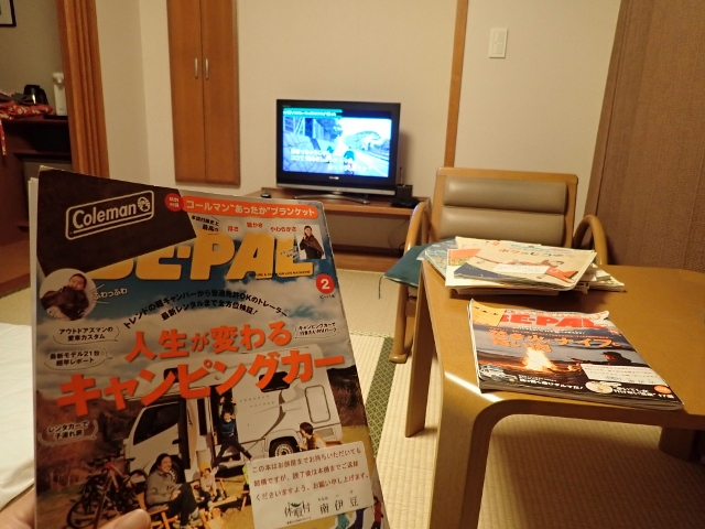 f:id:mochikichi-blog:20200625100505j:plain