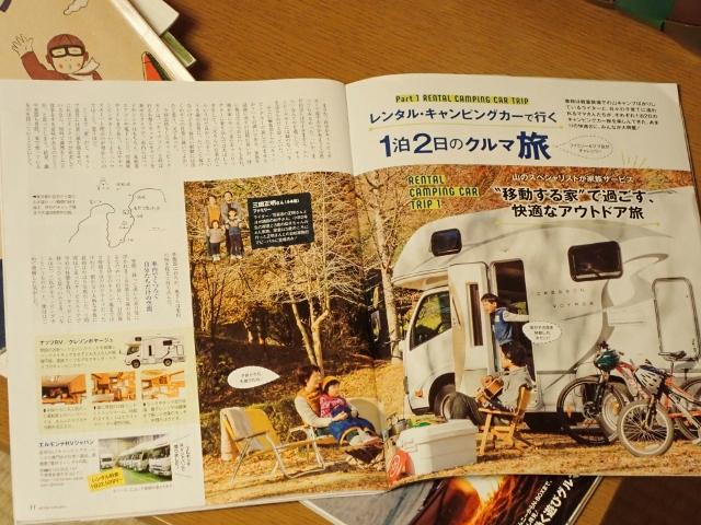 f:id:mochikichi-blog:20200625100511j:plain