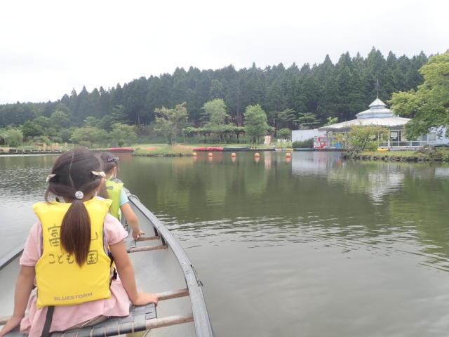 f:id:mochikichi-blog:20200628141419j:plain