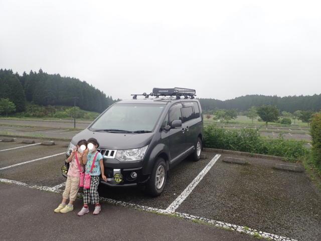 f:id:mochikichi-blog:20200628141621j:plain