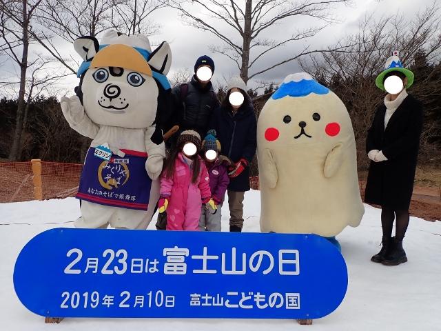 f:id:mochikichi-blog:20200701095916j:plain