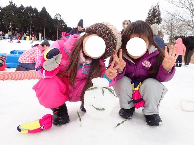 f:id:mochikichi-blog:20200701100146j:plain