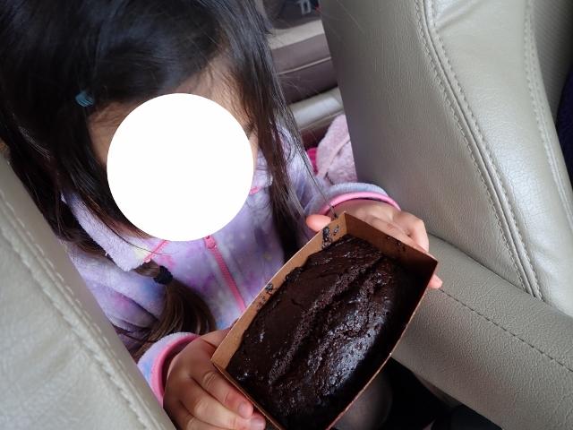 f:id:mochikichi-blog:20200701104040j:plain