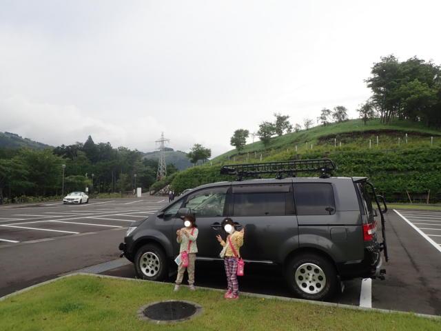 f:id:mochikichi-blog:20200705204030j:plain