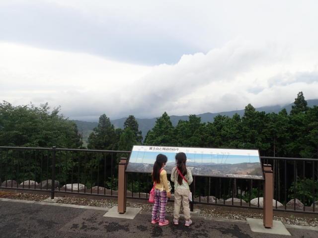 f:id:mochikichi-blog:20200705204037j:plain