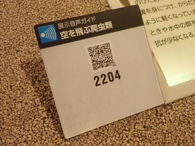 f:id:mochikichi-blog:20200719210929j:plain