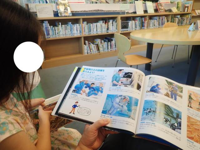 f:id:mochikichi-blog:20200719210948j:plain