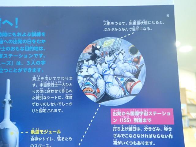 f:id:mochikichi-blog:20200719211003j:plain