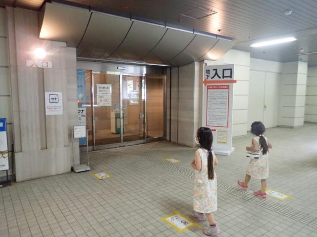 f:id:mochikichi-blog:20200719211019j:plain