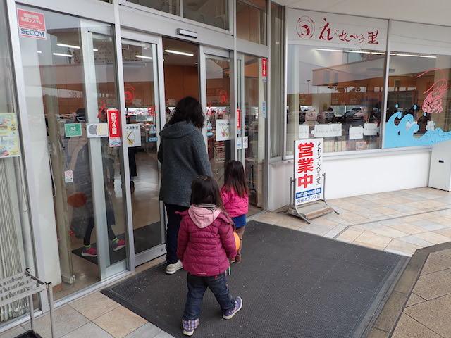 f:id:mochikichi-blog:20200725115222j:plain
