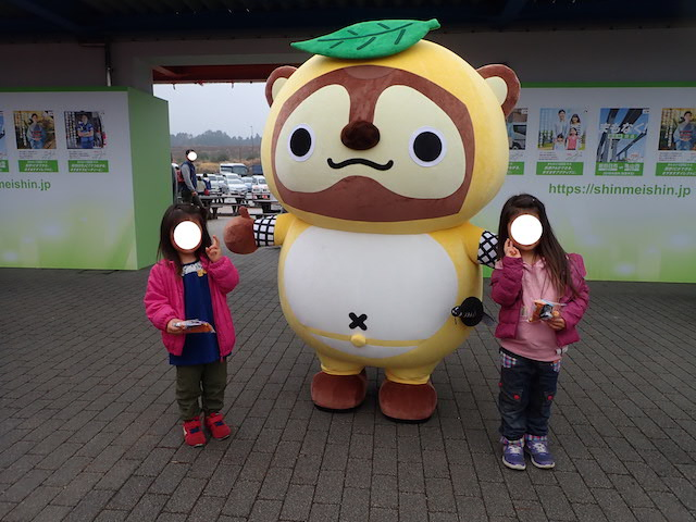 f:id:mochikichi-blog:20200725115247j:plain