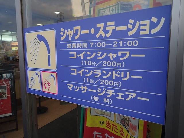 f:id:mochikichi-blog:20200725115302j:plain