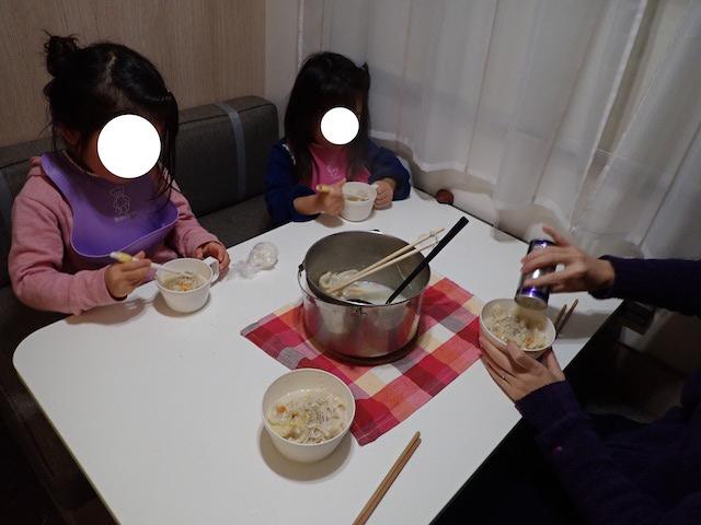 f:id:mochikichi-blog:20200725115306j:plain