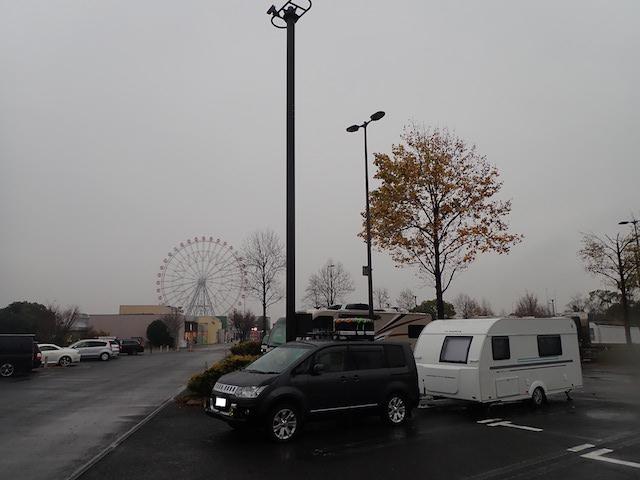 f:id:mochikichi-blog:20200725115359j:plain
