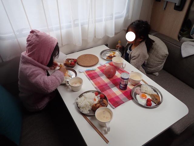f:id:mochikichi-blog:20200725115403j:plain