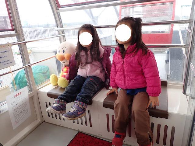 f:id:mochikichi-blog:20200725115446j:plain