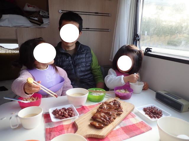 f:id:mochikichi-blog:20200725120935j:plain