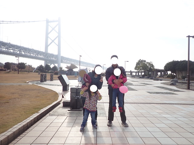 f:id:mochikichi-blog:20200725120947j:plain