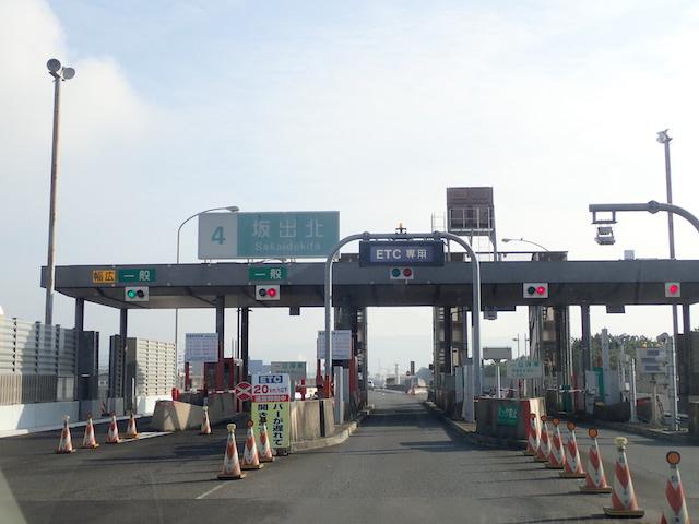 f:id:mochikichi-blog:20200725121020j:plain