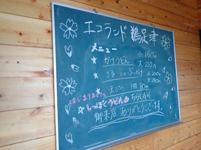 f:id:mochikichi-blog:20200725121122j:plain