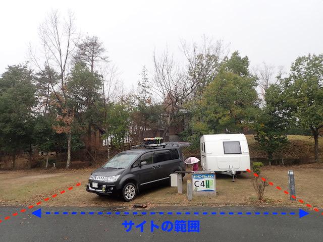 f:id:mochikichi-blog:20200725121141j:plain