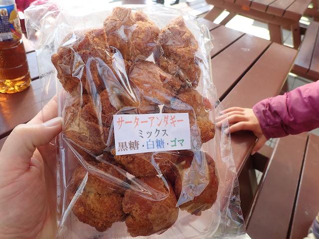 f:id:mochikichi-blog:20200725125053j:plain