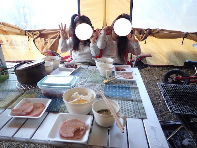 f:id:mochikichi-blog:20200725125243j:plain