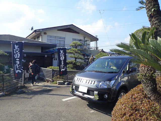 f:id:mochikichi-blog:20200725130534j:plain