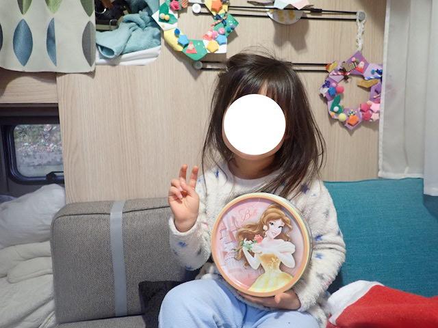 f:id:mochikichi-blog:20200725130734j:plain