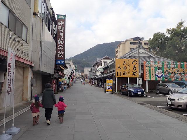 f:id:mochikichi-blog:20200725130756j:plain