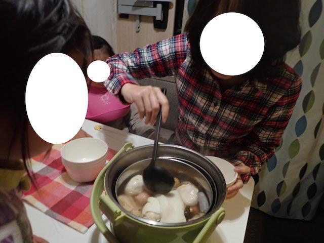 f:id:mochikichi-blog:20200725153543j:plain